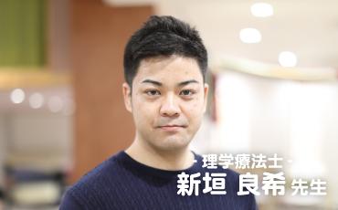 aragaki_yoshiki
